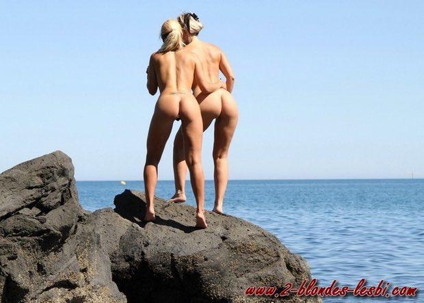 Deux culs de deux salopes dans la nature
